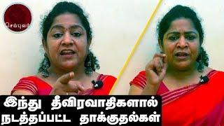 இந்து தீவிரவாதிகளால் நடத்தப்பட்ட தாக்குதல்கள் | Sundaravalli Fiery Speech Today