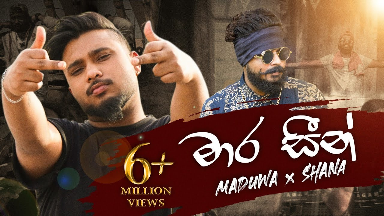 Download Maduwa - Mara Seen (මාර සීන්) Featuring Shana (Official Music Video)