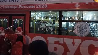 Фото Рязань новогодняя столица 2020 цирк (feat. Дискотека авария)