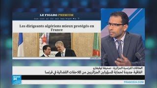 اتفاق قانوني لحماية المسؤولين الجزائريين من الملاحقة القضائية في فرنسا