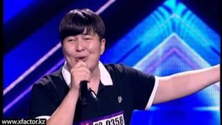 Ахан Отыншиев. X Factor Казахстан. Прослушивания. 5 серия. 6 сезон.