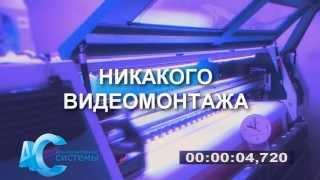 видео печать на баннере
