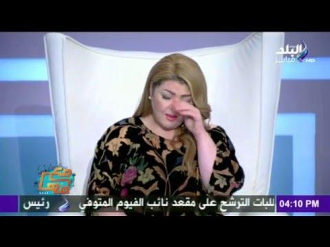 مع مها | - مها أحمد تنهار من البكاء على الهواء بسبب ابنها