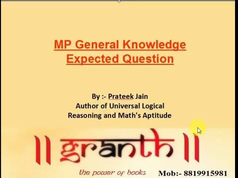 Book knowledge madhya general pradesh