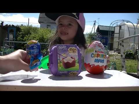 Открываем Киндер Макси Шоколадные яйца Милка И Чупа чупс сюрприз! Видео для детей