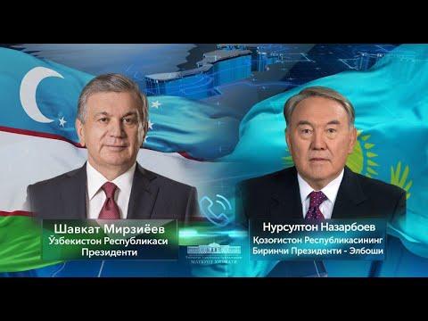 Шавкат Мирзиёев провел телефонные разговоры с действующим и первым главами Казахстана