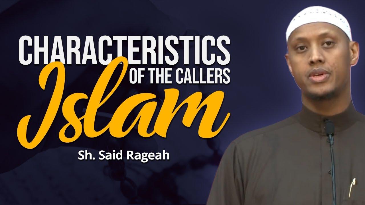 lær om islam