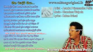 Hitha Ridevi (Amma) | Asanka Priyamantha Peiris