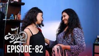 Thoodu | Episode 82 - (2019-06-10) | ITN Thumbnail