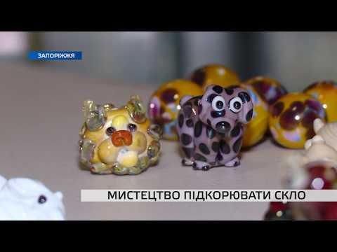 Телеканал TV5: Від маленької сережки до великої ялинкової іграшки