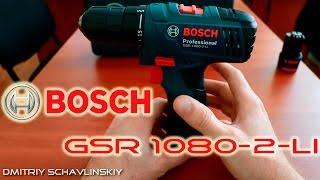 Ак. шуруповерт Bosch Professional GSR 1080-2-LI /ОГЛЯД/ТЕСТ РЕГУЛЮВАННЯ ЗУСИЛЛЯ