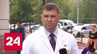 Аварийная посадка А321: медики рассказали о состоянии пострадавших - Россия 24