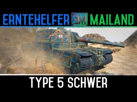 World of Tanks | [GER] EM #2 - Type 5 Schwer