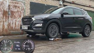 Как гребет Hyundai Tucson - читер или нет?!