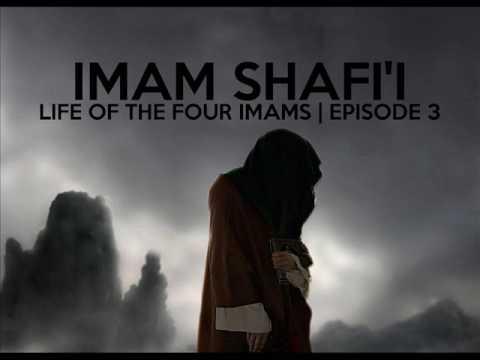Imam Shafi Part 1  - Bilal Assad