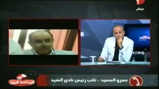 نائب رئيس نادي الصيد يكشف تفاصيل تعدي خالد زين علية في الاجتماع
