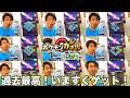 【過去最多!!】ポケモンガオーレ ダッシュ5弾 いますぐゲット フル課金 ゲーム実況 クイックボール pokemon ga-ole dash 5 game monster ball