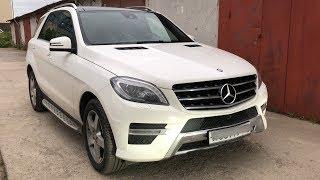 Mercedes ML ! Вот чего ожидаешь от авто по цене выше 2 млн. Рублей!