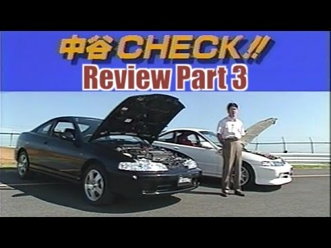 [ENG CC] Integra Type R DC2 - Review Part 3 - Weight reduction and distribution 1995