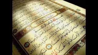 Sourate Al Ghashiya par Muhammad Al Luhaidan