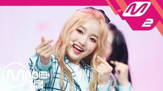 [MPD직캠] 이달의 소녀 yyxy 고원 직캠 'love4eva' (LOONA/yyxy Go Won FanCam) | @MCOUNTDOWN_2018.6.7 - Stafaband