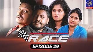Race - රේස්   Episode 29   15 - 09 - 2021   Siyatha TV Thumbnail