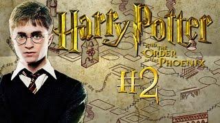 Гарри Поттер и Орден Феникса - Прохождение #2