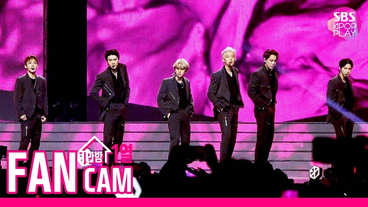 [슈퍼콘서트 in HK 직캠] 엑소 'LOVE SHOT' 풀캠(EXO FanCam)│@SBS SUPER CONCERT IN HONGKONG_2019.8.2 - YouTube