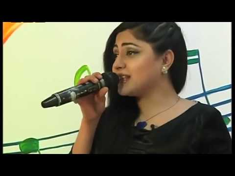Dunya Ghazal  new 2018
