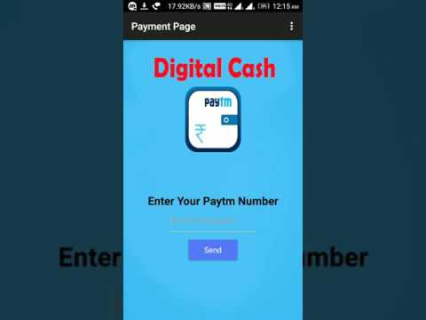 Digital cash ( earn 20-30 ruppe only 50 second) proof