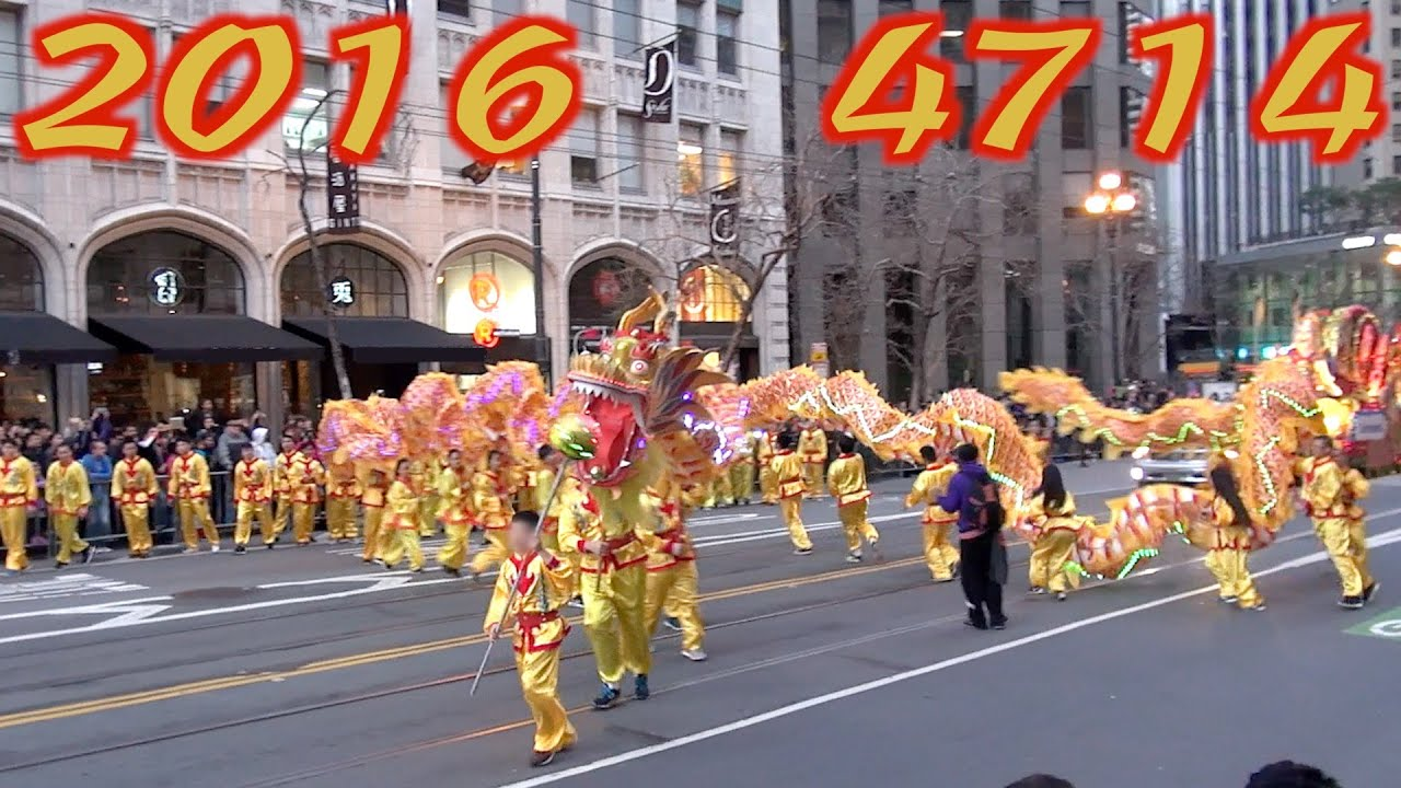 chinese new year parade 2016 san francisco 206 clip compilation youtube - San Francisco Chinese New Year