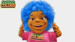 Gaga Baby Fix My Hair! (Goo Goo Colors Pretend Play Stories)