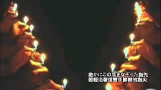 歌手:THE BACK HORN 作詞:菅波栄純歌詞來源:http://www.wretch.cc/blog...
