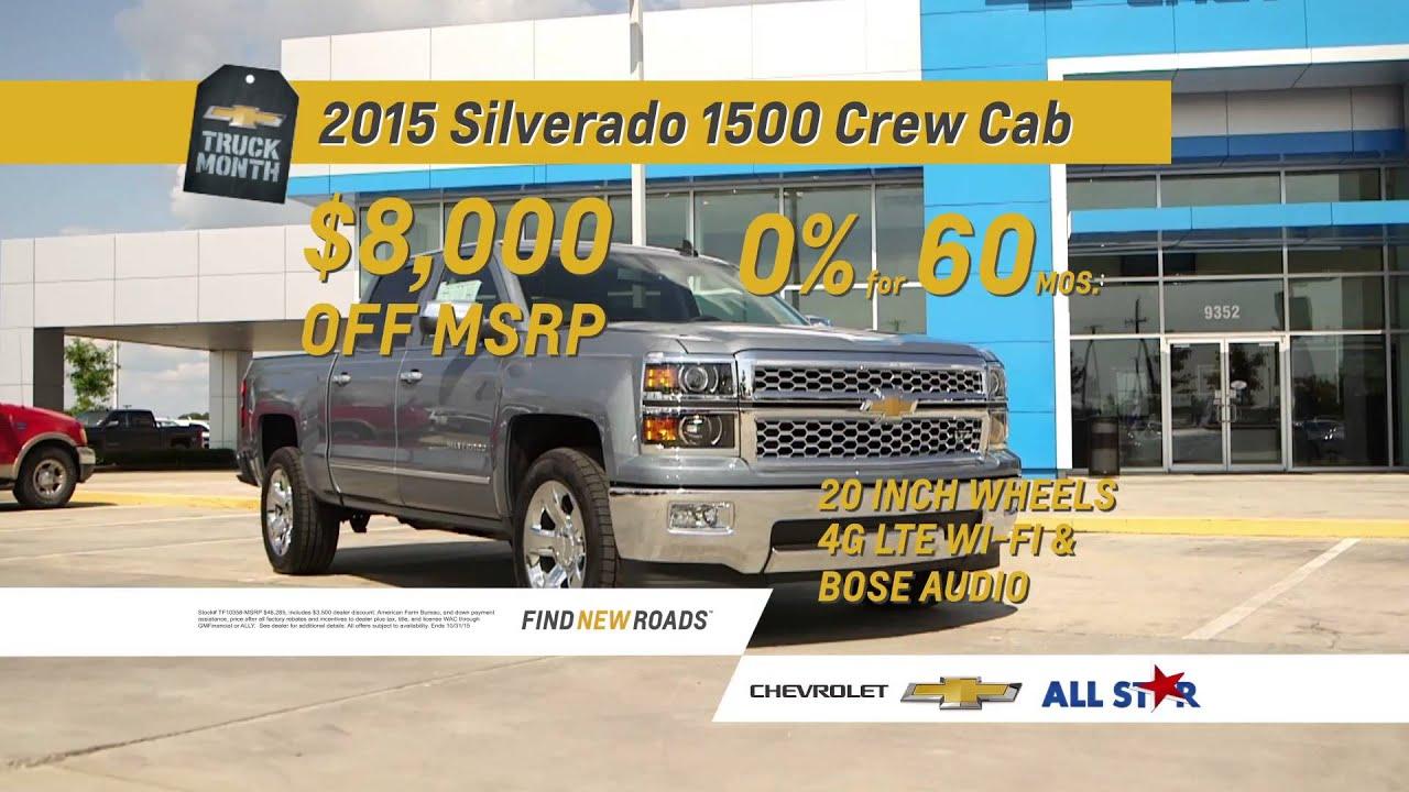 All Star Chevrolet North October 2015 Chevrolet Truck Month