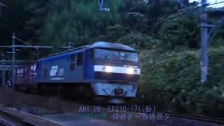 2019/11/24 JR貨物 小雨混じりの阪下踏切から爆走貨物列車6本