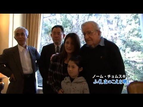 Chomsky: From Hiroshima to Fukushima, Vietnam to Fallujah, State Power Ignores Its Massive Harm