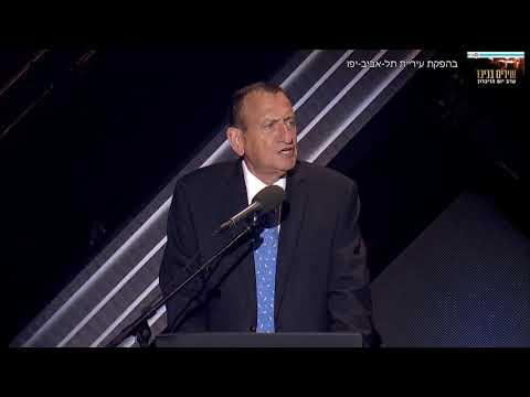 ראש עיריית תל-אביב יפו, רון חולדאי