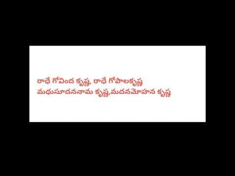 275.-sri-krishna-bhajan-//radhe-govinda-krishna-with-lyrics-in-telugu
