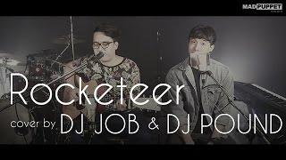 Rocketeer Far East Movement Feat.Ryan Tedder Cover DJ.Job DJ.Pound 95.5 Virgin hitz.mp3