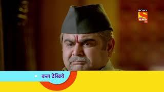 Bhakharwadi - भाकरवाड़ी - Ep 250 - Coming Up Next