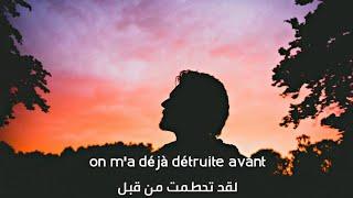 أغنية باللغة الفرنسية هادئة مترجمة 💔😭 C'est toi_SARA'H