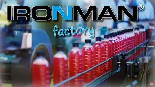 Фабрика IRONMAN