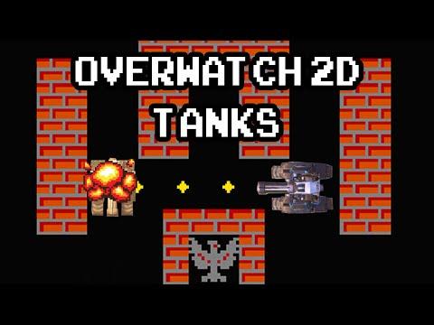 ТАНЧИКИ 2D [Battle City в Overwatch]