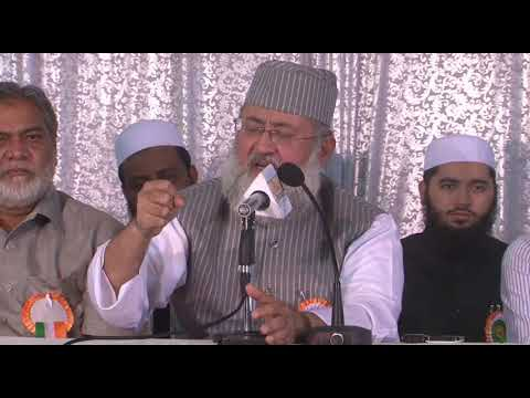 Maulana Syed salman Nadwi Aurangabad mein MUSLAMAONO KI MOUJOODA SURAT-E-HAAL par khitab karte huwe.