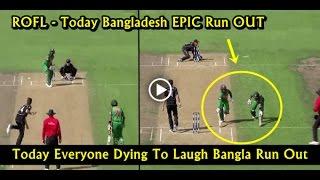 Today Bangladesh Funny RUN OUT Makes You Laugh. New Zealand v Bangladesh, 2nd ODI