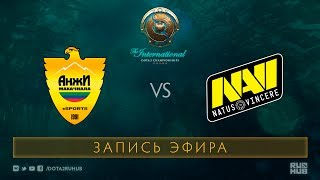 Anji vs Na`Vi, The International 2017 Qualifiers [GodHunt, V1lat]