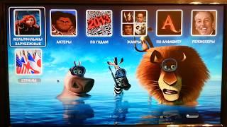 Blu-Ray фильмы. Цифровые коллекции на Dune и OPPO