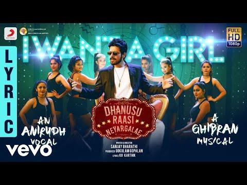 i want a girl song lyrics dhanusu raasi neyargal