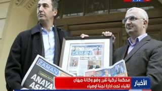 #موجز_الاخبار:السيسي يعزي نظيره التونسي في ضحايا الهجوم الارهابي بمدينة بنقردان
