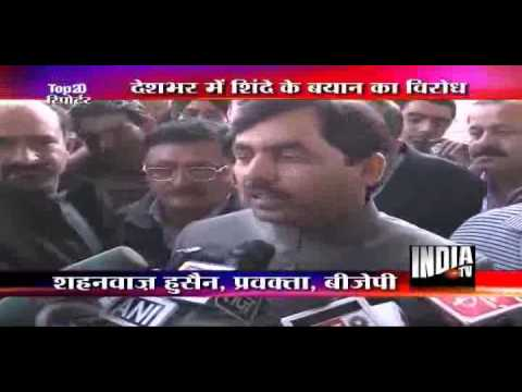 BJP's nationwide protest against Shinde's Hindu terror remark